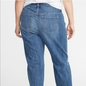 Old Navy Jeans - Old Navy Distressed Boyfriend Jean NWT Size 22